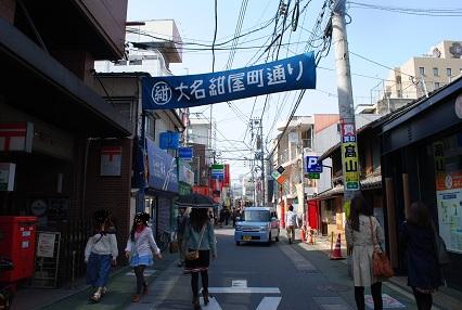 110410福岡大名紺屋町通り02