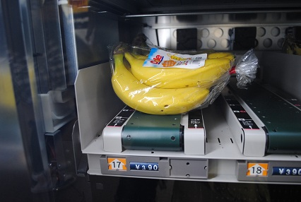 110410バナナの自販機03