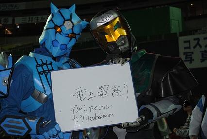 110522たくミカンさん、kuboemonさん02