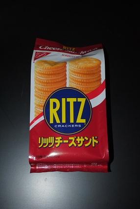 120611リッツチーズサンド