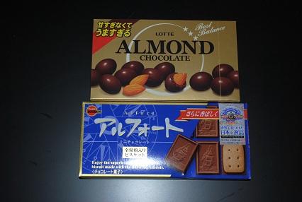 121031お菓子02