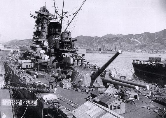 16091205戦艦大和