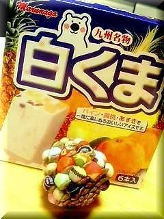 九州の白熊アイス☆
