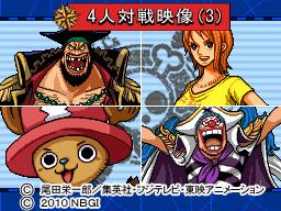 4人対戦映像(3)