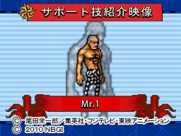 Mr.1サポート技紹介.jpg