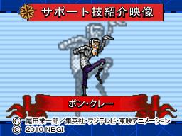 ボン・クレーサポート技紹介.jpg