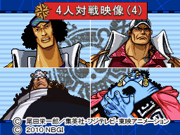 4人対戦映像(4)