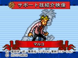 マルコサポート技紹介.jpg