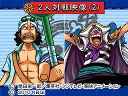 2人対戦映像(2)