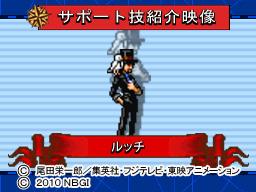 ルッチサポート技紹介映像