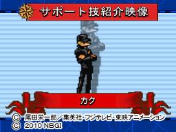 カクサポート技紹介映像