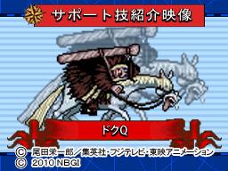 ドクQサポート技紹介映像