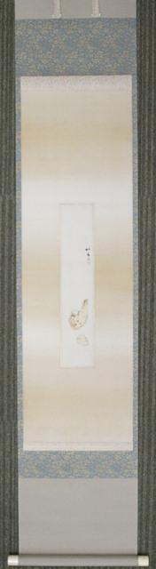 P3315597.JPG