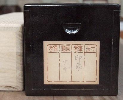P3315608.JPG