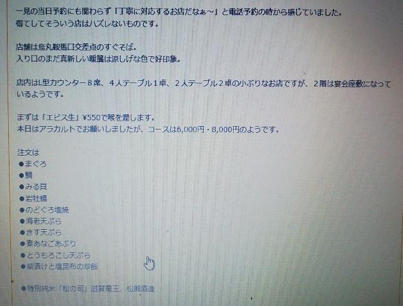 DSC_0955.JPG