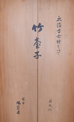 DSC_0559 (2).JPG