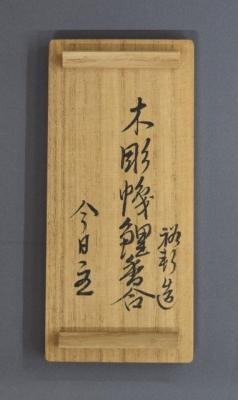 DSC_0799 (2).JPG