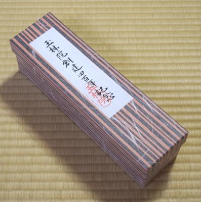 DSC_0468.JPG