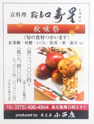 寿星広告.jpg