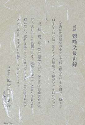 DSC_0882.JPG