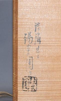 DSC_0387.JPG
