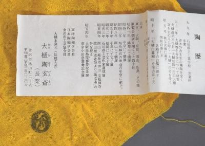 DSC_1130.JPG