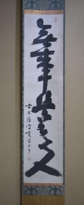 DSC_1838.JPG
