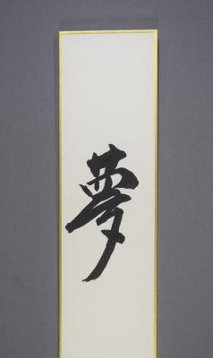 DSC_1898.JPG
