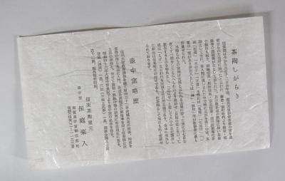 DSC_2076.JPG