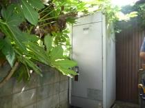 セキスイ製の温水器