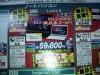 PCLS150F26