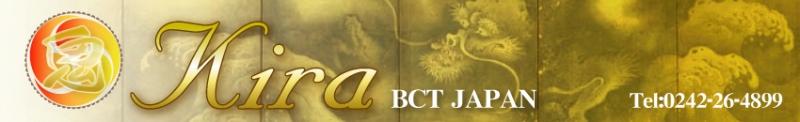 刺青 キラ 鬼羅 kira Bct Japan公式サイト