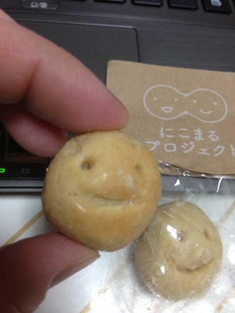『にこまるプロジェクト』クッキー