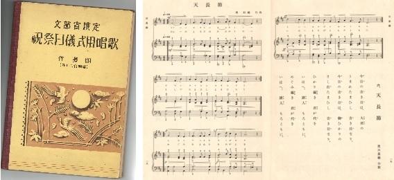 子供のピアノ・歌 演奏 | 日本の...
