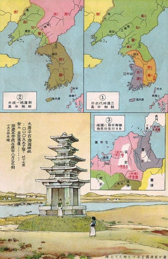 真実の日本の歴史 ~ 戦前の日本...