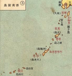 真実の日本の歴史 古代日本史 | ...