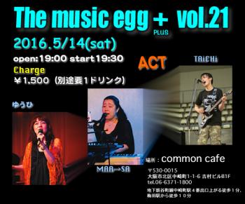 The music egg+(plus) LIVE�ե饤�䡼