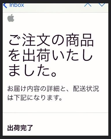 Apple Store��iPhoneSE���㤤�ޤ���