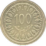 100ミリーム