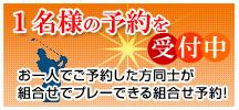 banner_hitori.jpg