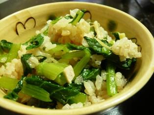 小松菜の炊き込みごはん