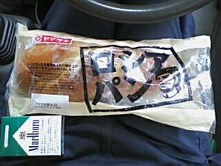 ヤマザキ ロシアパン.jpg