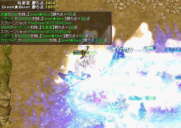 10/24 気楽堂戦