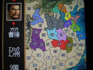 三國志メイン画面