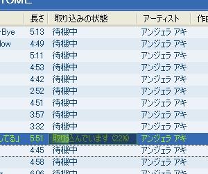 Windows Media Plyaer取り込み2