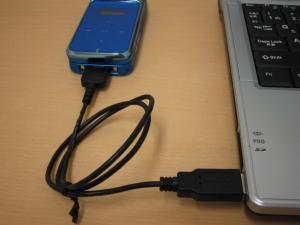 携帯電話とパソコンをUSBケーブルを使って接続