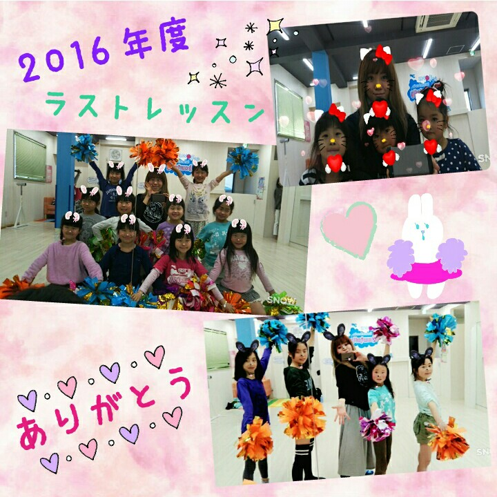IMG_20170330_212628.jpg