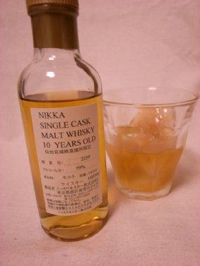 仙台ウィスキー