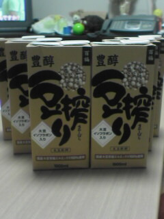 豆乳6本セット@3000円相当