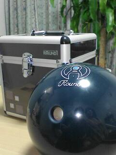 マイボールと収納ボックスの写真